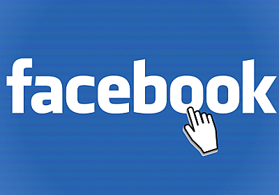 Facebookは次世代プロトコル「QUIC」をどのように導入しサービスを高速化したのか? - GIGAZINE