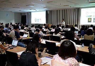 CSS Nite in Shinagawa, Vol.2 「HTML5+CSS Web Camp 2012」が終了しました | CSS Nite公式サイト