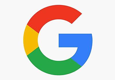 グーグルの「反多様性メモ」に、社内からも支持の声──「企業における多様性」の難しさが浮き彫りに|WIRED.jp