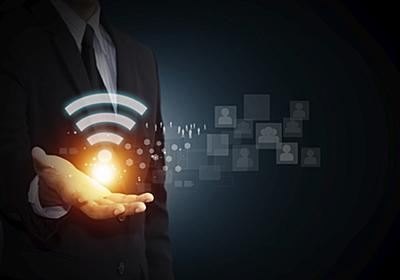 いまさら聞けない「無線LAN」「無線MAN」「無線PAN」「無線WAN」の基本的な違い:無線ネットワーク主要4種を比較 - TechTargetジャパン ネットワーク