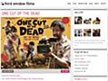 「カメ止め」海賊版、Amazonで公開 英プライムビデオで - ITmedia NEWS