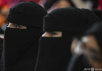 タリバン、女子学生に顔覆う「ニカブ」の着用命令 写真2枚 国際ニュース:AFPBB News