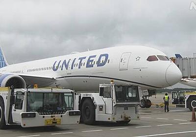 ユナイテッド航空 客室乗務員の日本拠点閉鎖へ 失職のおそれも | 新型コロナ 経済影響 | NHKニュース