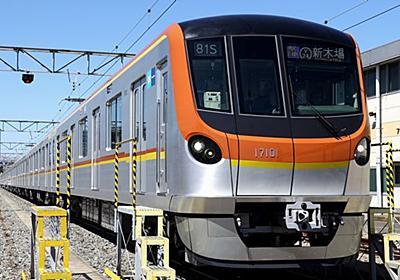 有楽町線延伸や品川地下鉄…「新線構想」の現在地 | 経営 | 東洋経済オンライン | 社会をよくする経済ニュース