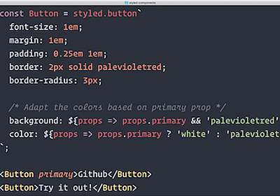 Styled Components: Enforcing Best Practices In Component-Based Systems — Smashing Magazine