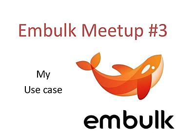 Embulk and Machine Learning infrastructure