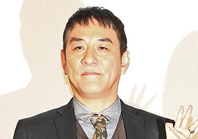 「コカインはセレブのドラッグ」 ピエール瀧容疑者の逮捕、石丸元章氏が解説