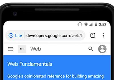 Chromeのページ読み込み速度を爆速化&データ使用量も90%削減可能なデータセーバー機能に対応した「Chrome Lite Pages」 - GIGAZINE