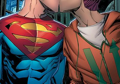 「スーパーマン」はバイセクシュアル 最新号で友人記者と恋仲に:朝日新聞デジタル