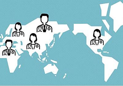 医師、増える海外医学部卒 国内私大より学費安く  :日本経済新聞