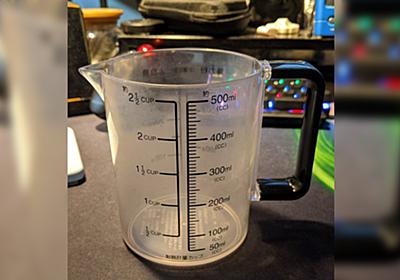 外で飲むと2,3杯は正気でいられるのに家だと一杯だけでベロンベロンになっちゃう理由の謎が解けました「わかりみ」「まさにこれ」 - Togetter