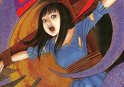 伊藤潤二が「地獄星レミナ」と短編集でアイズナー賞2部門同時受賞、日本人作家初(コメントあり) - コミックナタリー