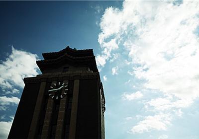 名古屋市役所本庁舎 一般公開 - エイトデザインの渋log