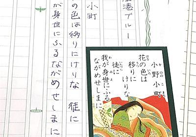 原稿用紙に苦い思い出しかない人に『飾り原稿用紙』 - 『本と文房具とスグレモノ』