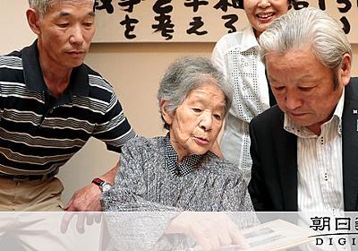「性接待」証言活動支える家族 母たちの犠牲なければ:朝日新聞デジタル