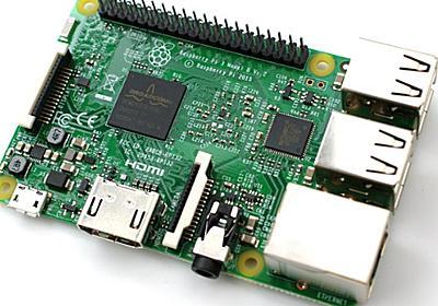 ラズパイ(Raspberry Pi)とArduinoをI2Cで接続【実用編】ラズパイの苦手なアナログ信号の処理をArduinoに任せよう   Device Plus - デバプラ
