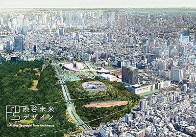 代々木公園で「サッカースタジアム」構想 実現に向け民間発プロジェクト始動 - シブヤ経済新聞