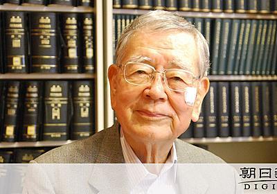 元最高裁判事、国会召集先送りは「違憲」 53条訴訟で意見書提出:朝日新聞デジタル