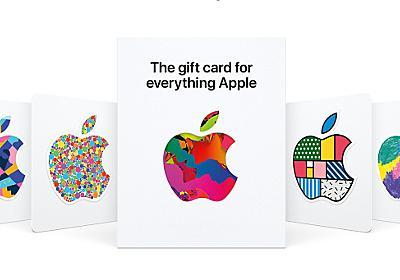 Apple Silicon MacBook Airは8万円台~?からA14(仮)画像まで。最新アップルの噂まとめ - Engadget 日本版
