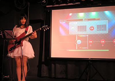 ゲーム感覚でギターを練習できるアプリ「ギタトレ」、ドコモのAI技術を応用 - ケータイ Watch