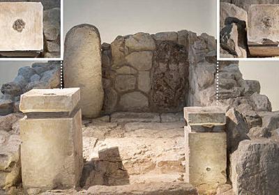 大麻が古代中東の宗教儀式で使われていた証拠が初めて見つかる - GIGAZINE