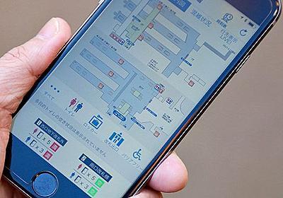 『新宿駅の空いてるトイレがわかる』小田急アプリ 「これを待っていた!」と話題に TIME&SPACE by KDDI