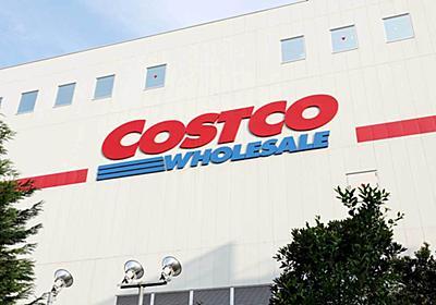 コストコはなぜ年会費を4400円に上げるのか | 世界の(ショーバイ)商売見聞録 | 東洋経済オンライン | 経済ニュースの新基準