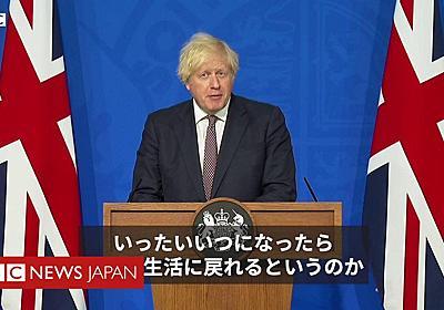 夏に再開できないなら、一体いつできるのか=ジョンソン英首相 - BBCニュース