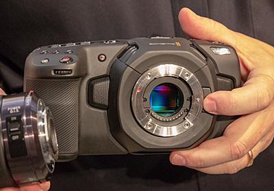 【イベントレポート】4K対応マイクロフォーサーズシネマカメラなど、展示会に見る動画機材のトレンド - デジカメ Watch
