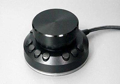 【やじうまミニレビュー】クリエイター向けホイールデバイス「Rev-O-mate」 ~回転式ダイヤルと10個のボタンを備えた入力補助デバイス - PC Watch