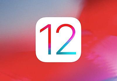iOS12.4 Beta4がリリース - こぼねみ