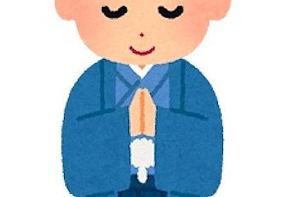 神などいないので初詣には行きません - うつ病生活保護受給者のミニマルライフ