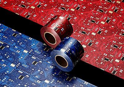 待ってた! ナスカの地上絵モチーフの電子回路マスキングテープがバージョンアップして再登場 - ねとらぼ