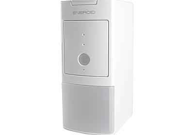 最大20本の単三形充電池を次々と自動で充電する「エネロイド」 - 家電 Watch