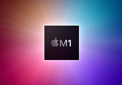 M1チップの詳細な解析が進行中~Appleシリコン搭載MacでほかのOSが動作? - iPhone Mania