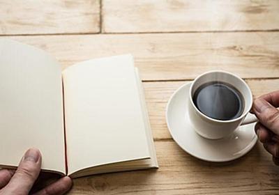 「お金持ち」を目指す人が「本気」で読むべき6冊 | ZUU online