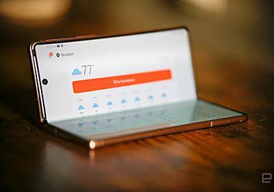 「折りたたみスマートフォンを主流に」サムスンが大胆宣言 - Engadget 日本版