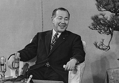 田中角栄生誕100年:亡き父への思い 「真紀子節」健在 角栄ファンら集う - 毎日新聞