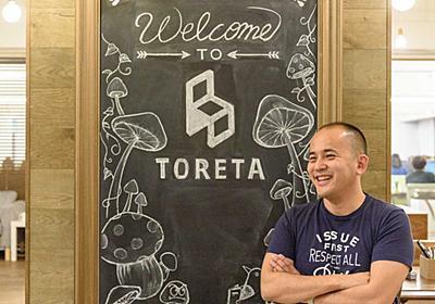 ギーク直伝の技術習得メソッド!トレタ増井雄一郎の考える、効率のよい言語選択のワザ - エンジニアHub|若手Webエンジニアのキャリアを考える!