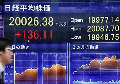 4月以降の日本株の「主役」は大型株ではない   市場観測
