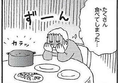 読みやすいマンガ、知的障害者と探求 困惑の縦線やめた:朝日新聞デジタル