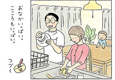 マルちゃん正麺のPR漫画を巡り「最後で台無し」「批判に屈しないで」と議論に 第2話は公開延期 (1/2) - ねとらぼ