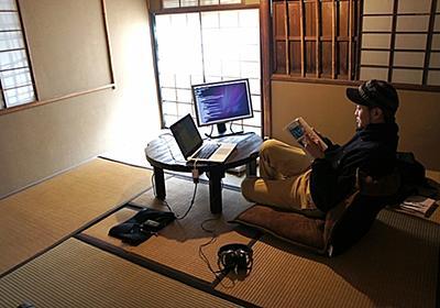 村式株式会社 に行ってきた! - 941::blog
