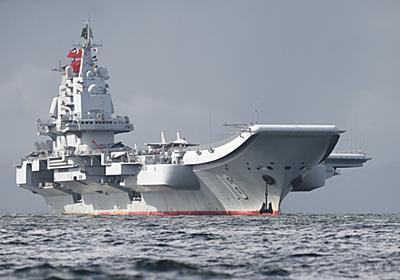 台湾に迫る危機、日本よどうする! 台湾統一を理由に終身国家主席となった習近平氏(4/9) | JBpress(日本ビジネスプレス)