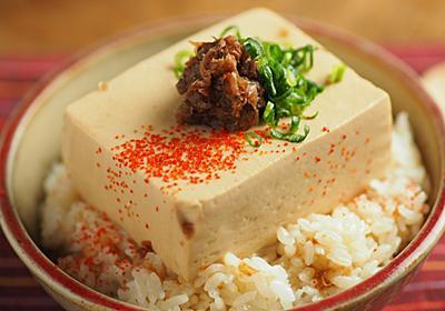 豆腐料理のラスボスか。次の日からが美味しすぎる「とうめし」【筋肉料理人】 - メシ通 | ホットペッパーグルメ
