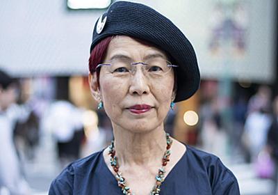 上野千鶴子(社会学者) | 情熱大陸