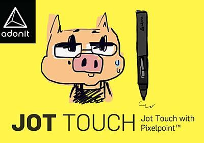 JOT TOUCH with Pixelpointは細いペン先!軽いのに2,048段階の筆圧感知スタイラスを試してみた! |  ごりゅご.com