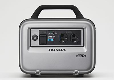 Hondaのオーディオ向け蓄電機「LiB-AID E500 for Music」、東京モーターショーで初公開 - AV Watch