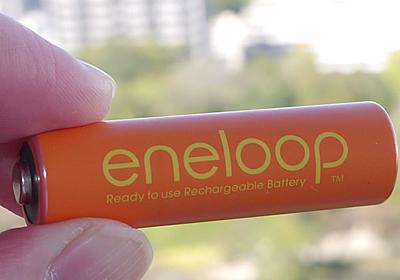 ロゴが入った充電式ニッケル水素充電池「eneloop」、欧州向けに限定発売 - 家電 Watch