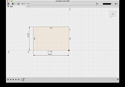学生・メイカー無料の高機能3D CAD「Fusion360」のセットアップ方法と初心者向け情報 - karaage. [からあげ]
